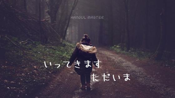 f:id:yukik8er:20190209173245j:plain