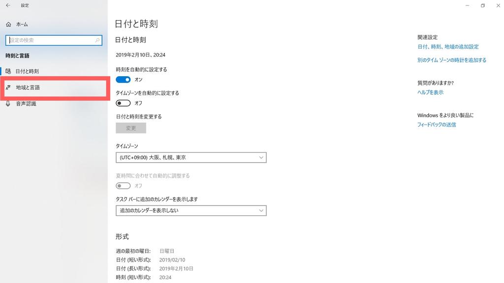 f:id:yukik8er:20190210204217j:plain