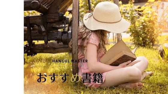 f:id:yukik8er:20190211125252j:plain