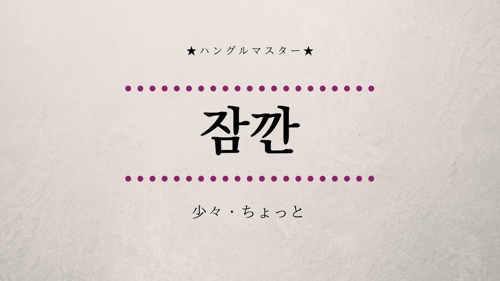 f:id:yukik8er:20190211180020j:plain