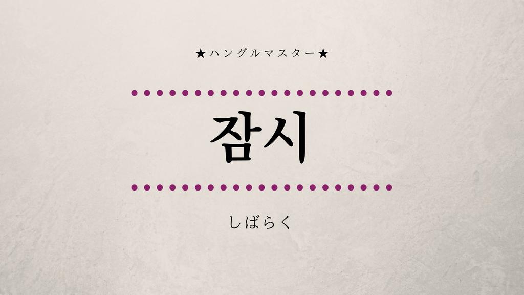 f:id:yukik8er:20190211180144j:plain