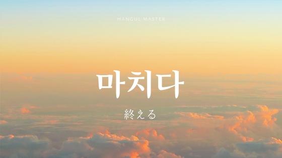 f:id:yukik8er:20190211214646j:plain