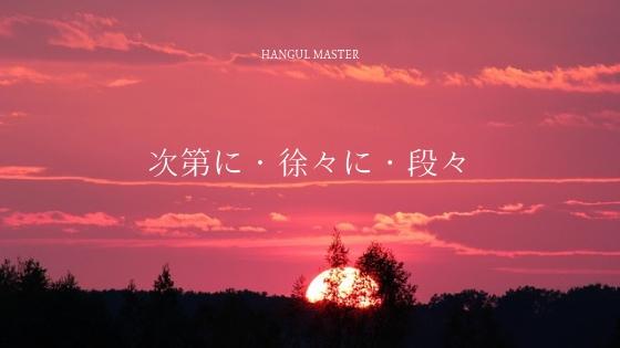 f:id:yukik8er:20190223104601j:plain