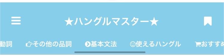 f:id:yukik8er:20190227232510j:plain