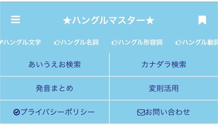 f:id:yukik8er:20190227233544j:plain