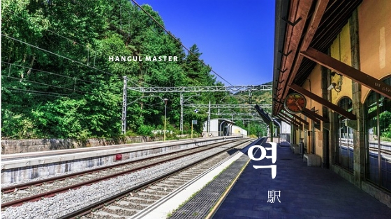 f:id:yukik8er:20190302203826j:plain