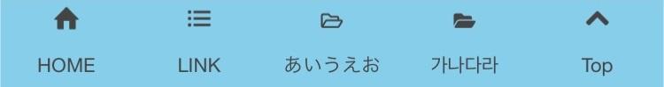 f:id:yukik8er:20190303083836j:plain