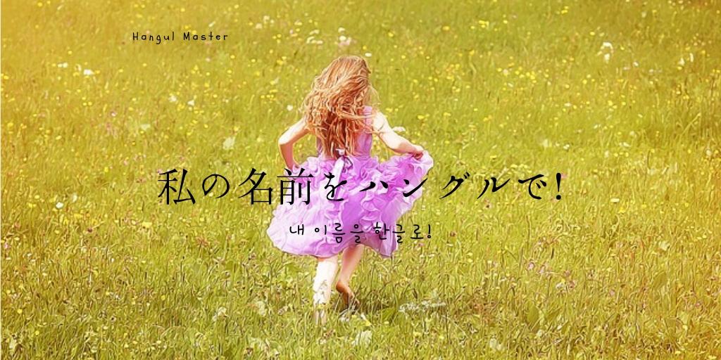 f:id:yukik8er:20190317234829j:plain