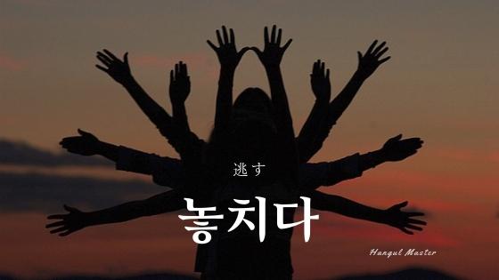 f:id:yukik8er:20190321150256j:plain