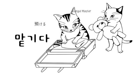f:id:yukik8er:20190323223811j:plain
