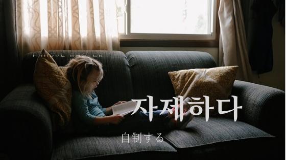 f:id:yukik8er:20190413214344j:plain