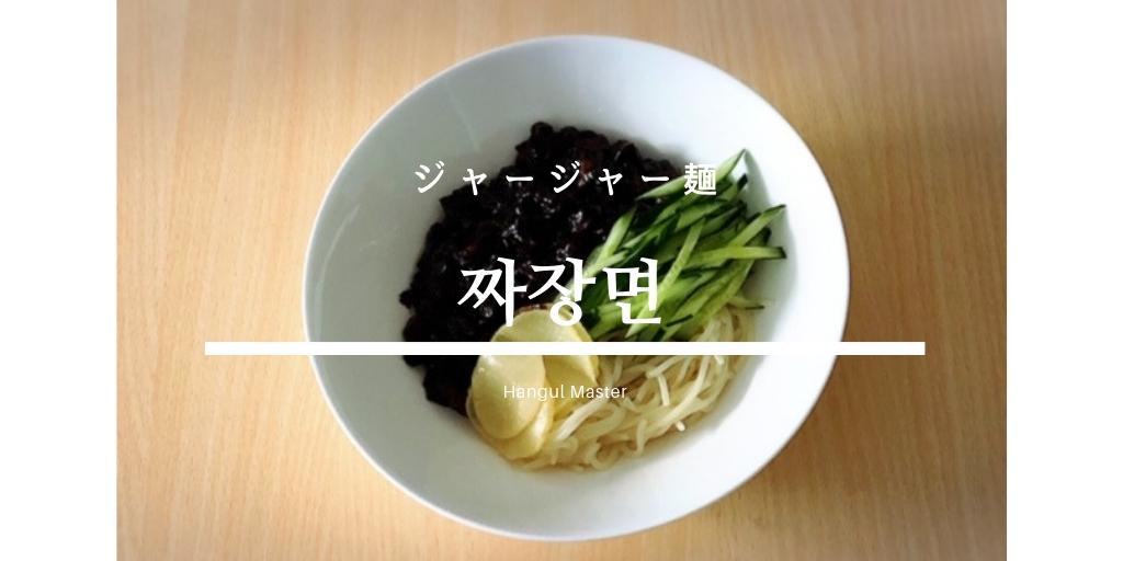 f:id:yukik8er:20190414081228j:plain