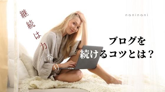 f:id:yukik8er:20190423234337j:plain
