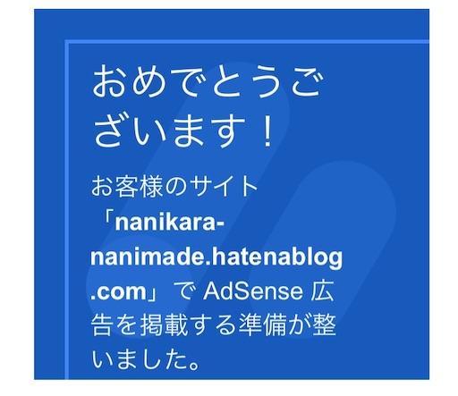 f:id:yukik8er:20190425181033j:image