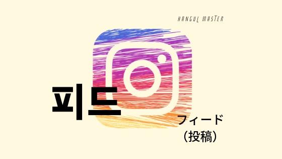 f:id:yukik8er:20190510215147j:plain