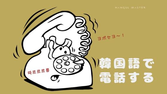f:id:yukik8er:20190514233132j:plain