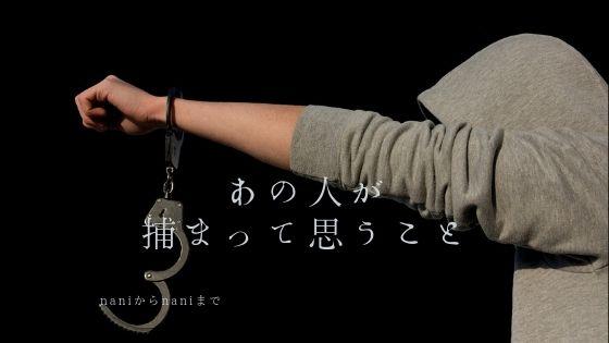 f:id:yukik8er:20190522233215j:plain