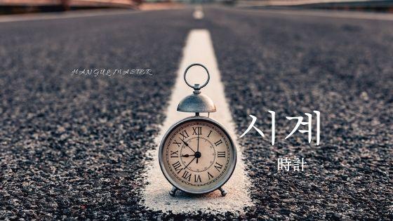 f:id:yukik8er:20190531235023j:plain