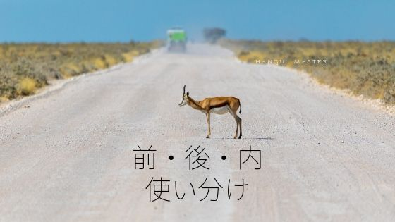 f:id:yukik8er:20190531235537j:plain
