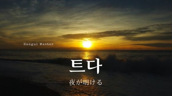 f:id:yukik8er:20190602110138j:plain