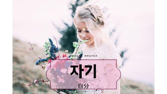 f:id:yukik8er:20190602155532j:plain