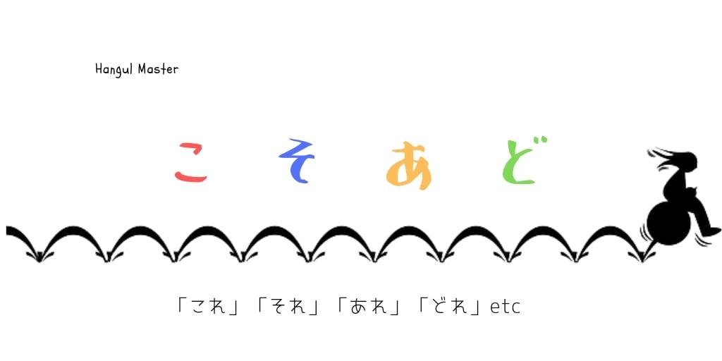 f:id:yukik8er:20190609075418j:plain
