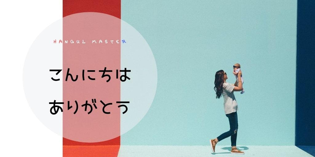 f:id:yukik8er:20190609075644j:plain