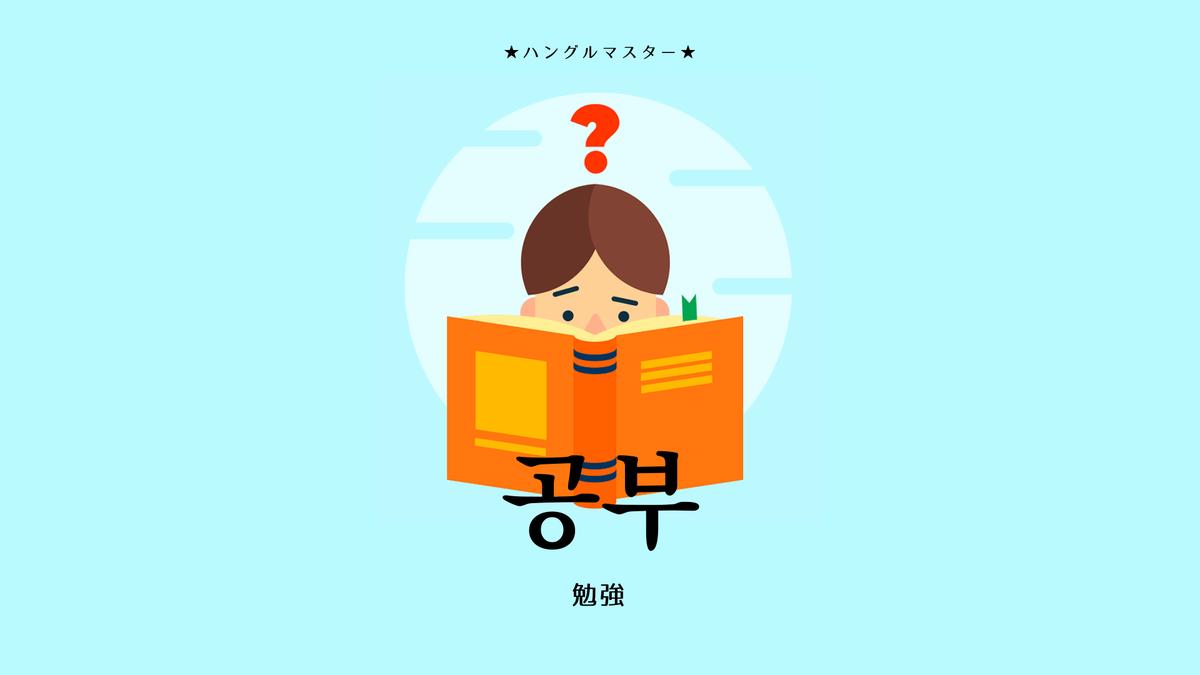 f:id:yukik8er:20190609194636p:plain