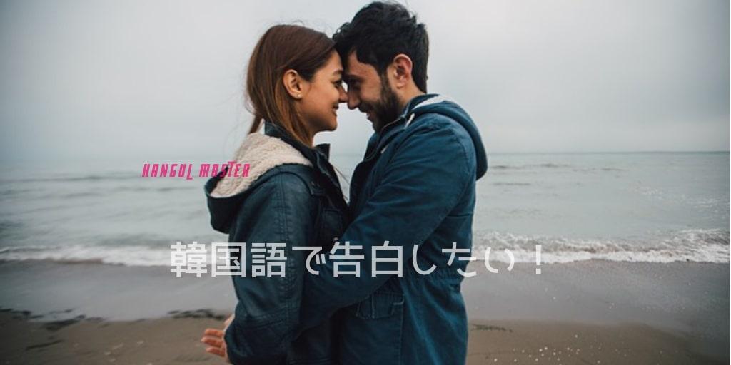 f:id:yukik8er:20190609200528j:plain