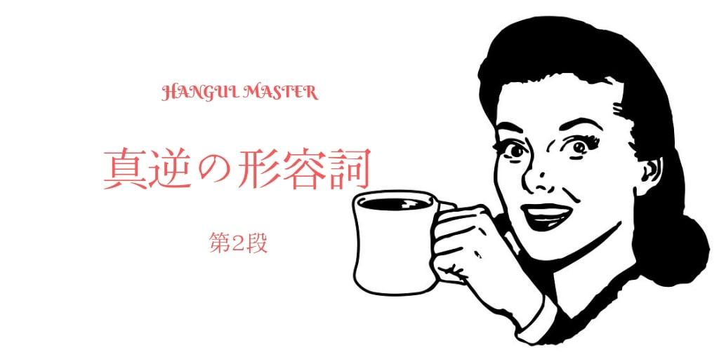 f:id:yukik8er:20190609201956j:plain