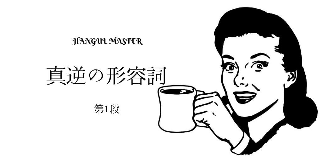 f:id:yukik8er:20190609202043j:plain