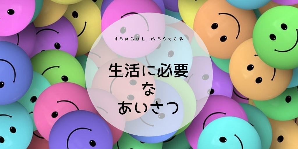 f:id:yukik8er:20190609202125j:plain