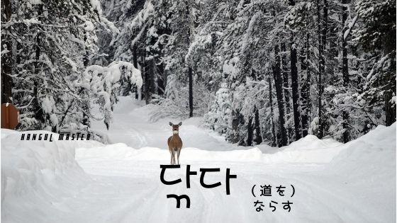 f:id:yukik8er:20190615193019j:plain