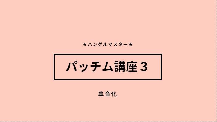 f:id:yukik8er:20190630131837j:plain