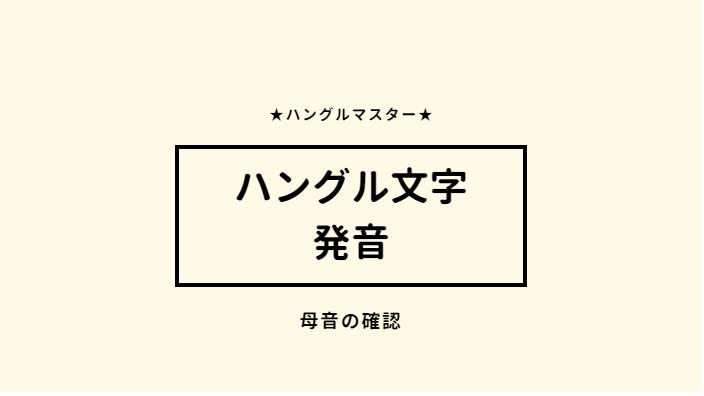 f:id:yukik8er:20190630143812p:plain