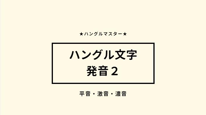 f:id:yukik8er:20190630144449p:plain
