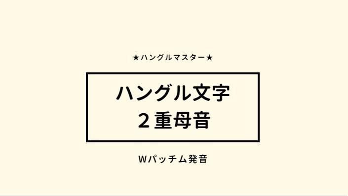 f:id:yukik8er:20190630153314p:plain
