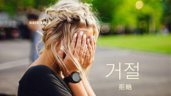 f:id:yukik8er:20190702103212j:plain
