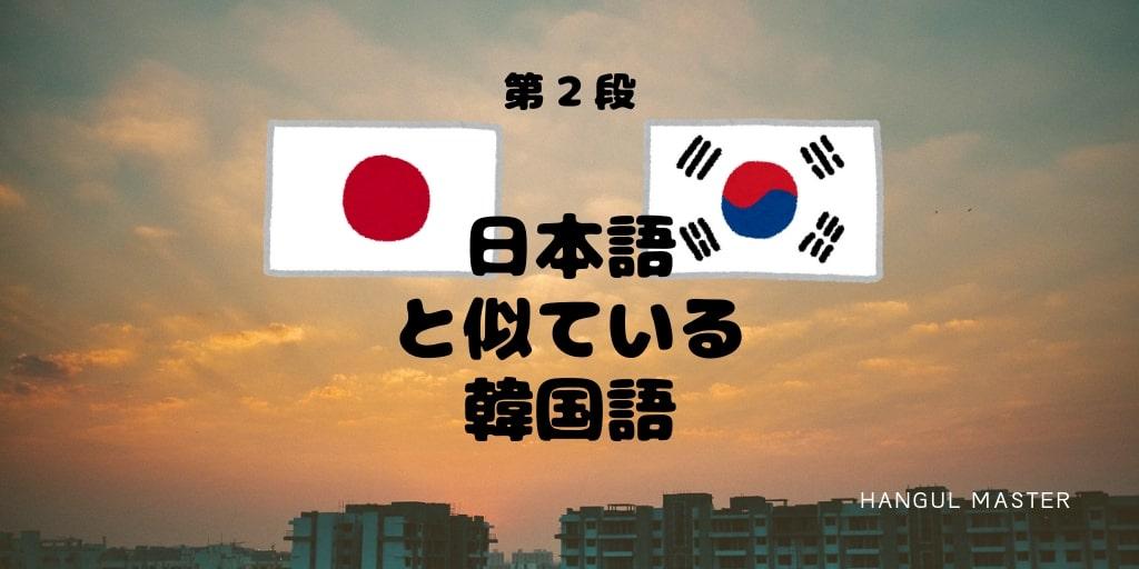 f:id:yukik8er:20190702223949j:plain