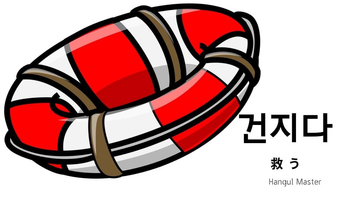 f:id:yukik8er:20190720113758j:plain