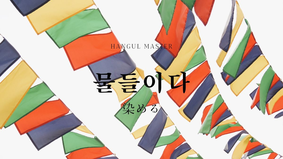f:id:yukik8er:20190720154708j:plain