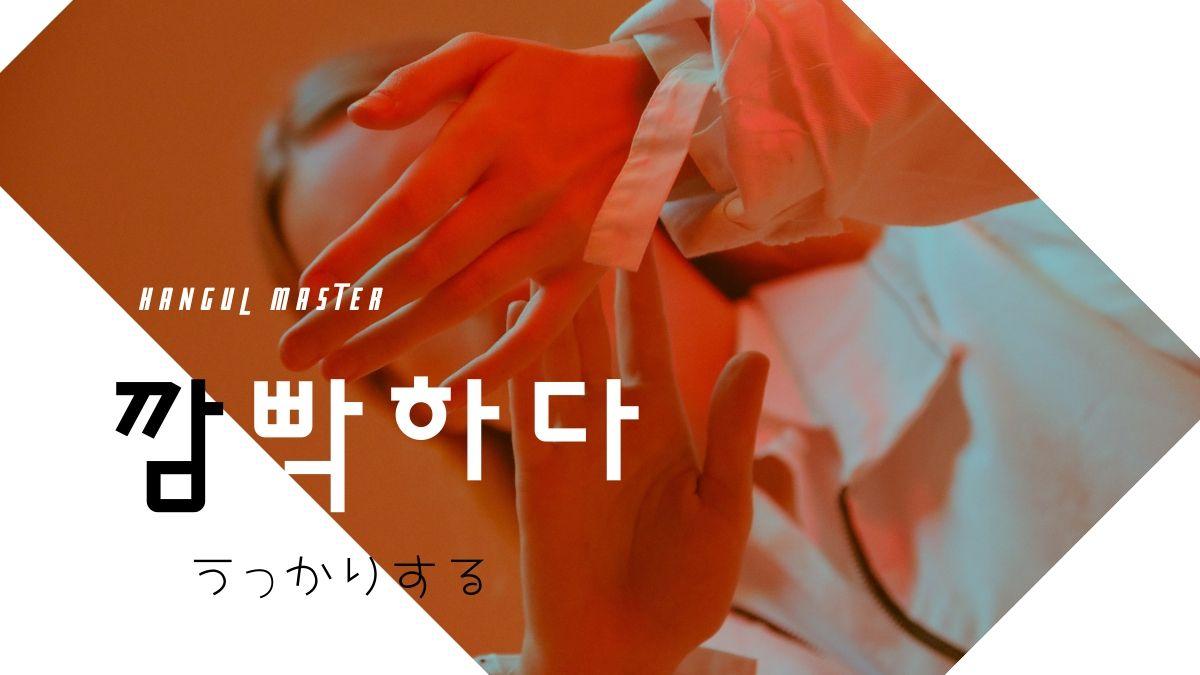 f:id:yukik8er:20190721160341j:plain