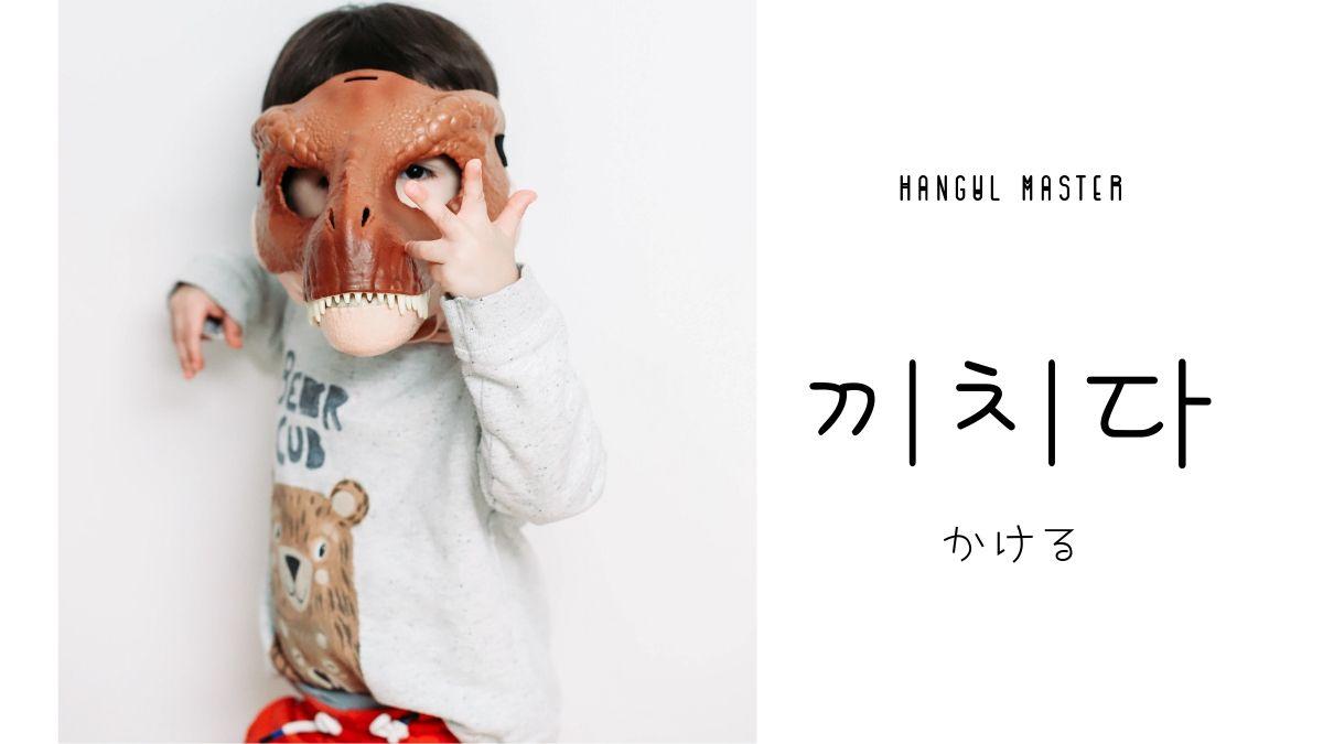 f:id:yukik8er:20190721165641j:plain