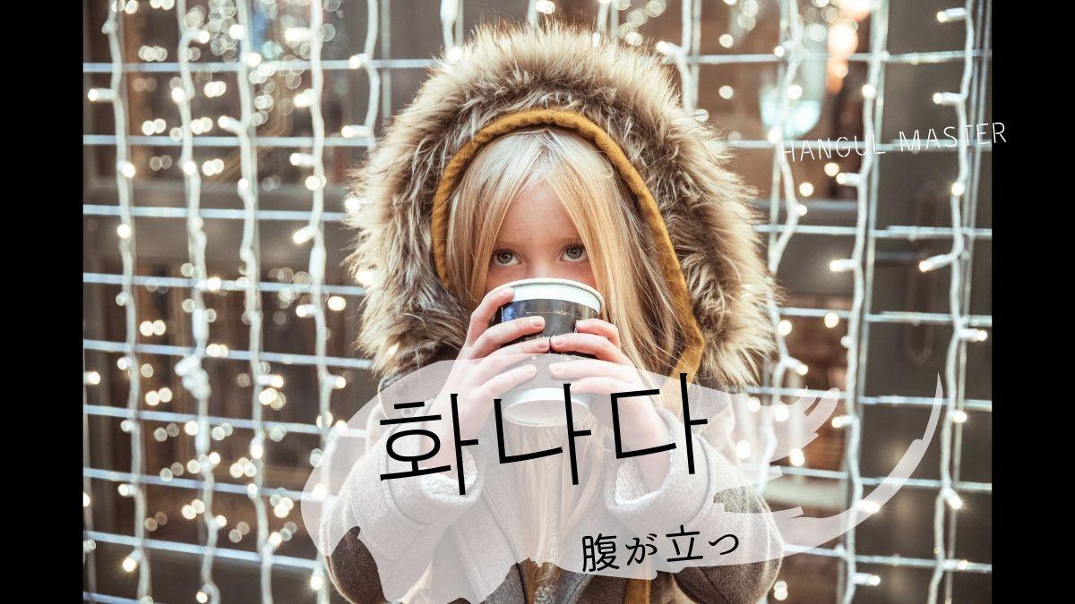 f:id:yukik8er:20190721193510j:plain