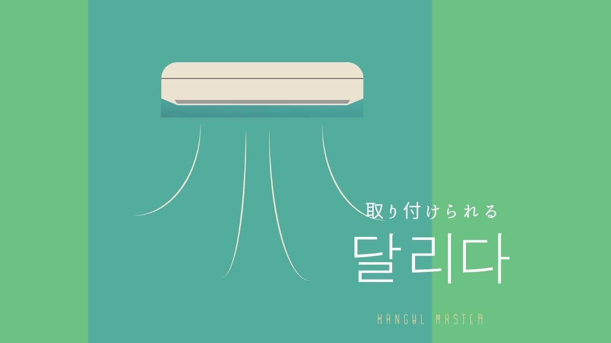 f:id:yukik8er:20190729103202j:plain
