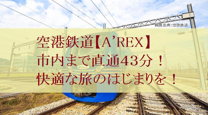 f:id:yukik8er:20190810081656p:plain