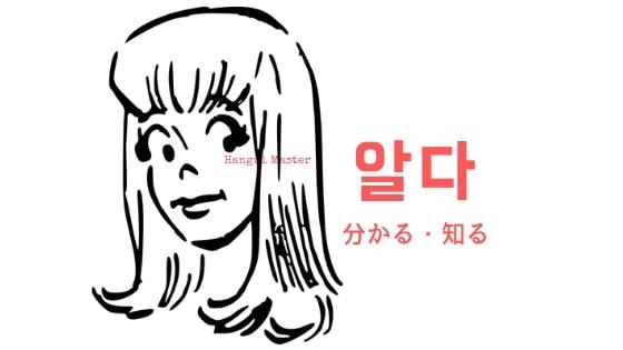 f:id:yukik8er:20190827230723j:plain