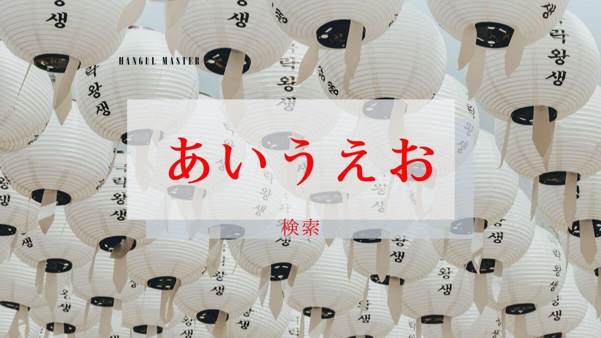 f:id:yukik8er:20190913160222j:plain