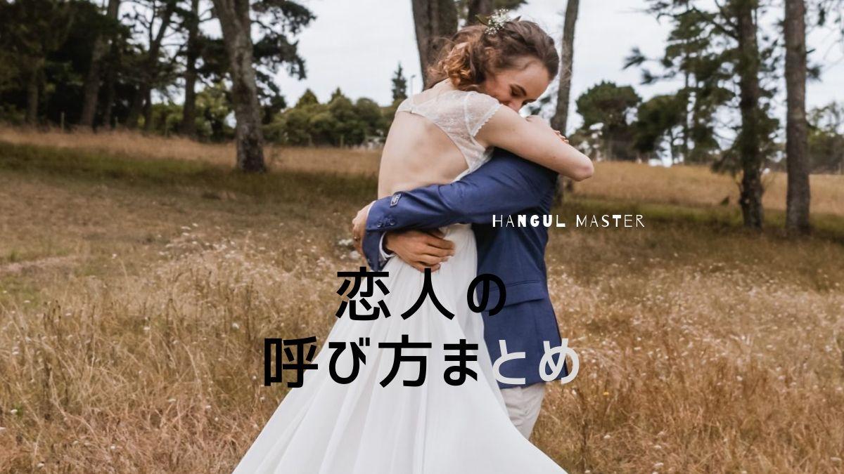 f:id:yukik8er:20190913234230j:plain