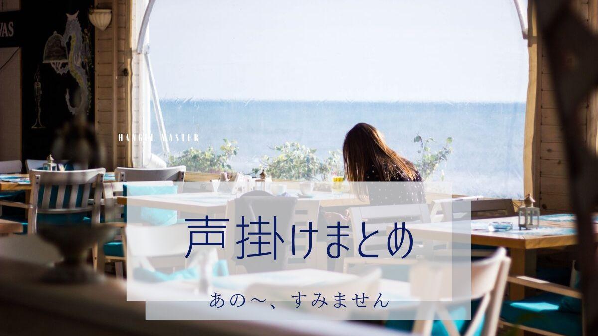 f:id:yukik8er:20190913234839j:plain